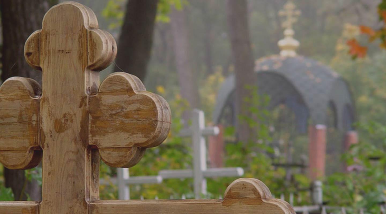 Похоронные кресты